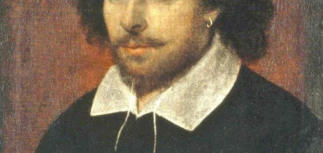 William Shakespeare FIlms