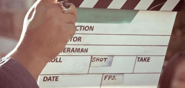Roles on a film set