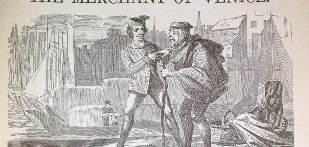 Gratiano The Merchant of Venice
