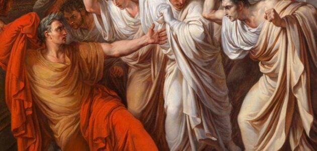 Julius Caesar Shakespeare Monologue